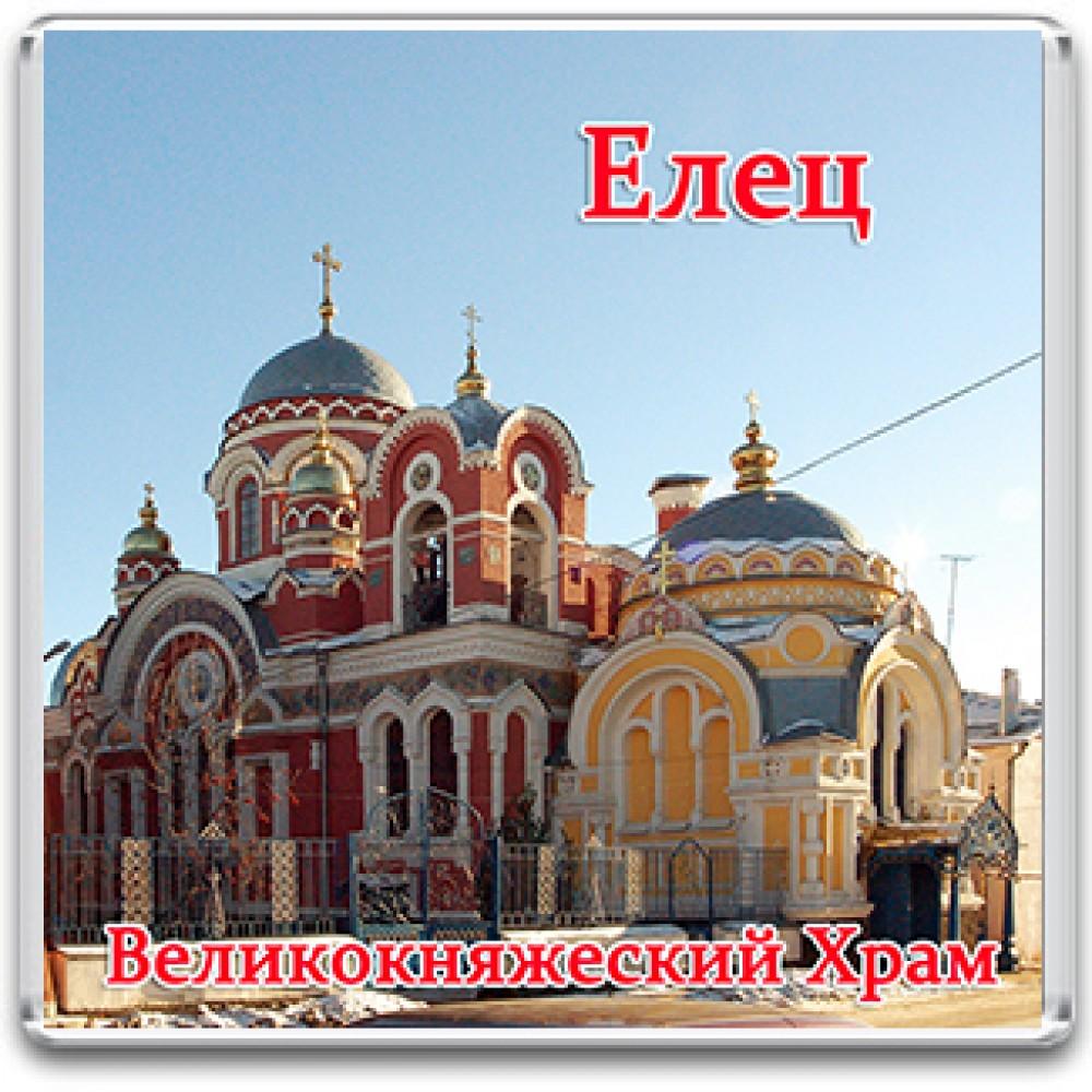 Акриловый магнит Елец - Великокняжеский Храм