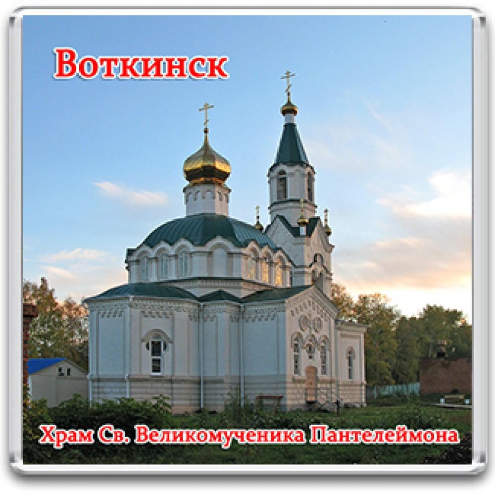 Акриловый магнит Воткинск - Храм Святого Великомученика Пантелеймона