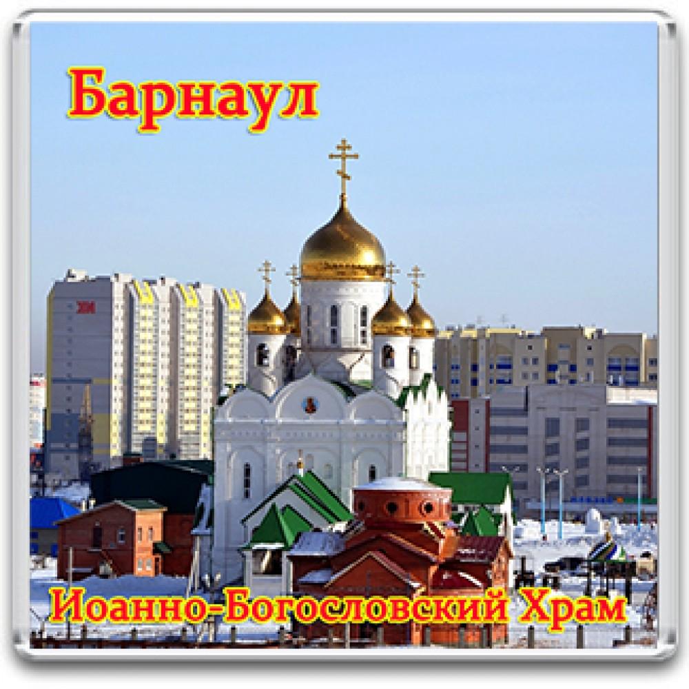 Акриловый магнит Барнаул - Иоанно-Богословский Храм