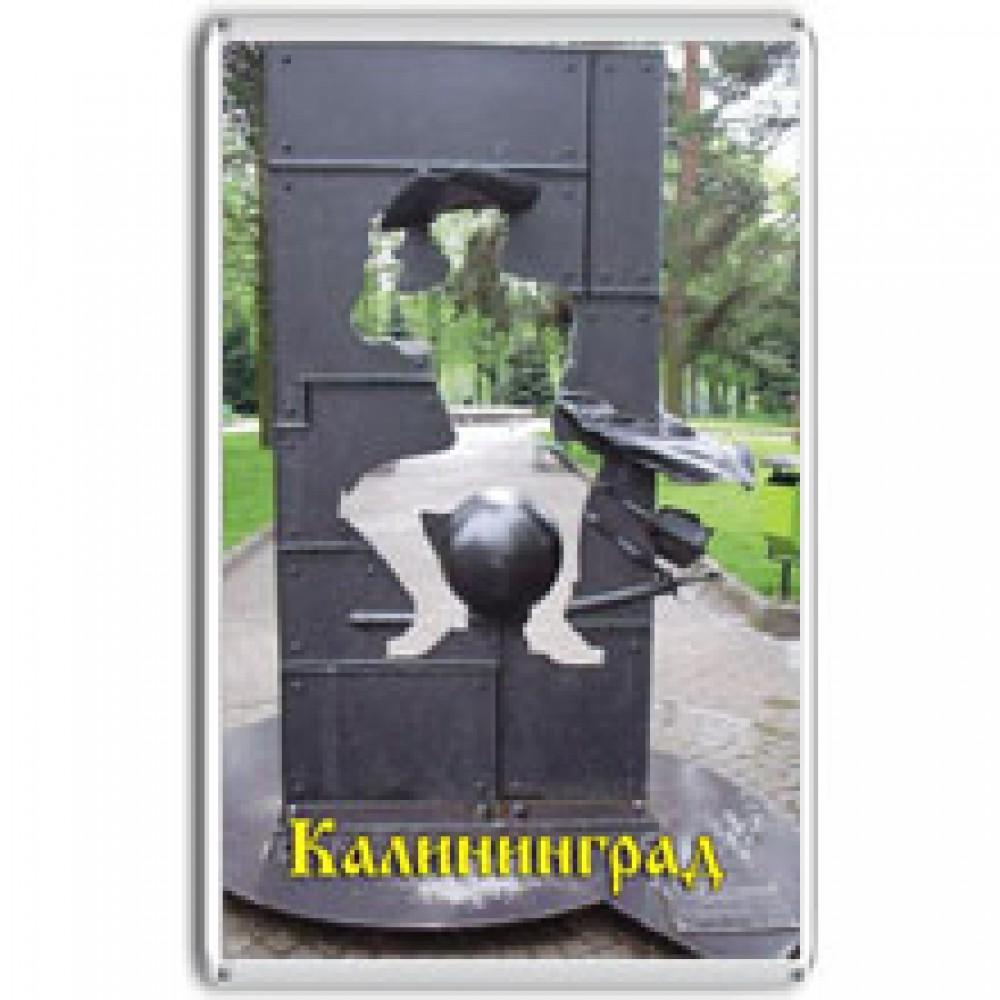 Акриловый магнит Калининград - Памятник Мюнхгаузену