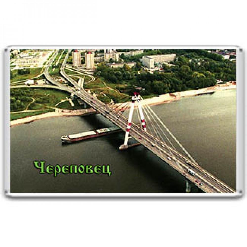 Акриловый магнит Череповец - Октябрьский мост