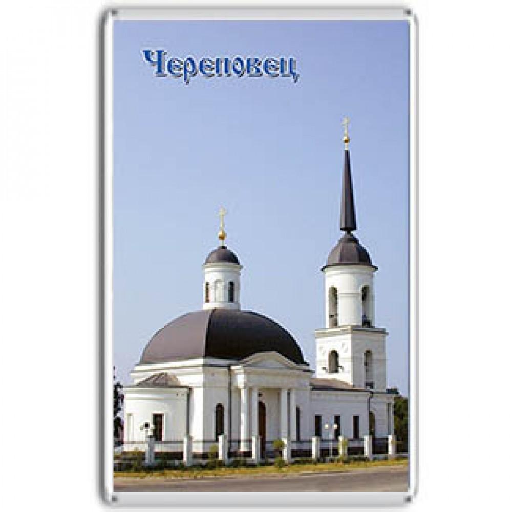 Акриловый магнит Череповец - Храм Рождества Христова