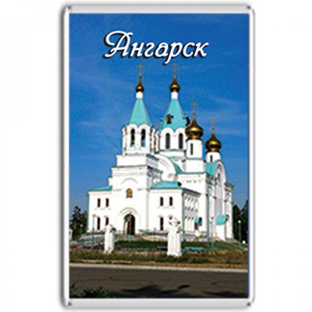 Акриловый магнит Ангарск - Свято-Троицкий кафедральный собор