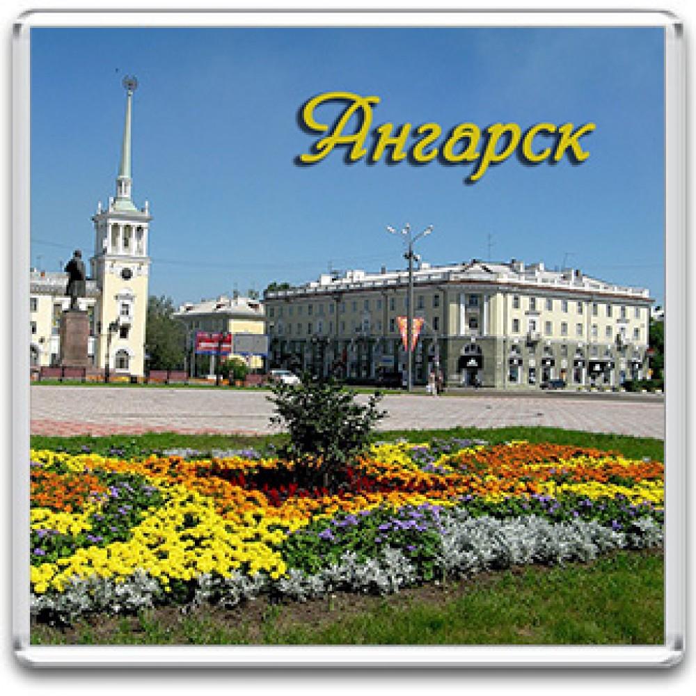 Акриловый магнит Ангарск - Центральная площадь