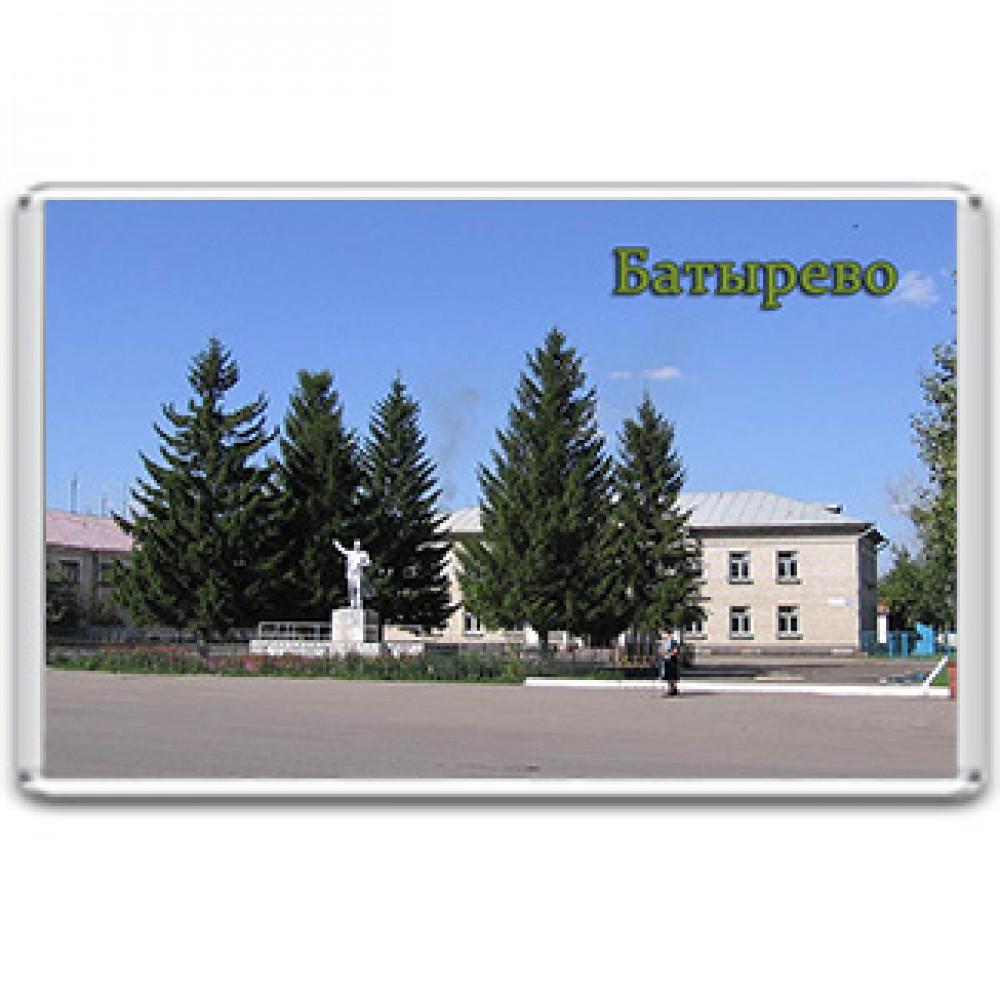 Акриловый магнит Батырево - Центральная площадь