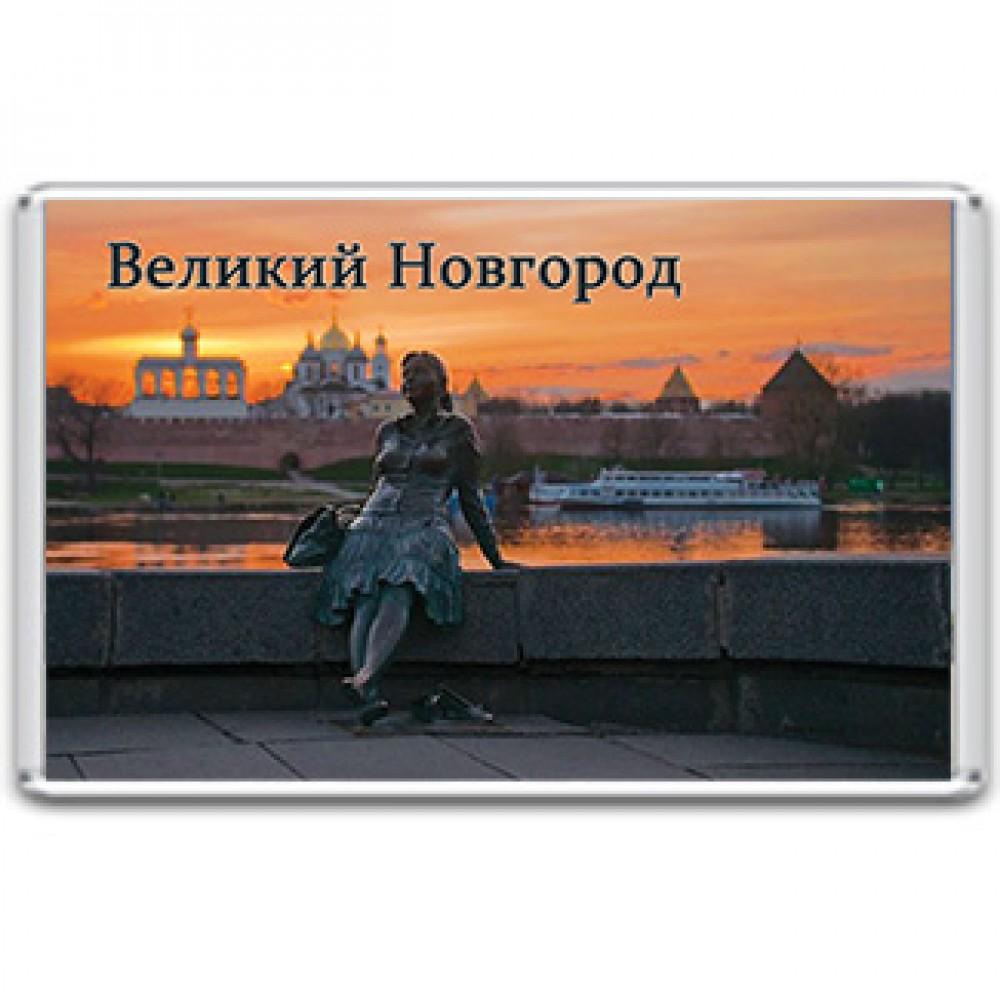 Акриловый магнит Великий Новгород