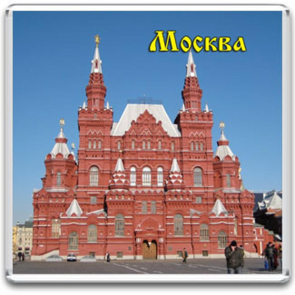 Акриловый магнит Москва - Государственный Исторический музей