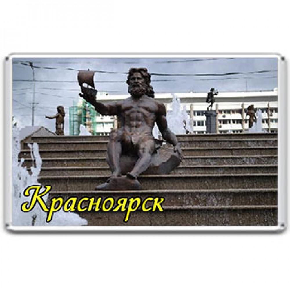 Акриловый магнит с городом Красноярск