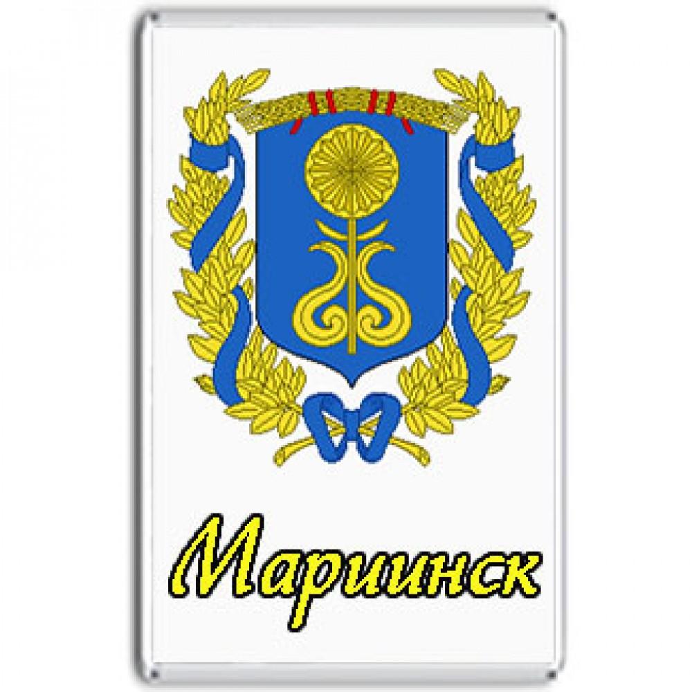 Акриловый магнит с гербом города Мариинск