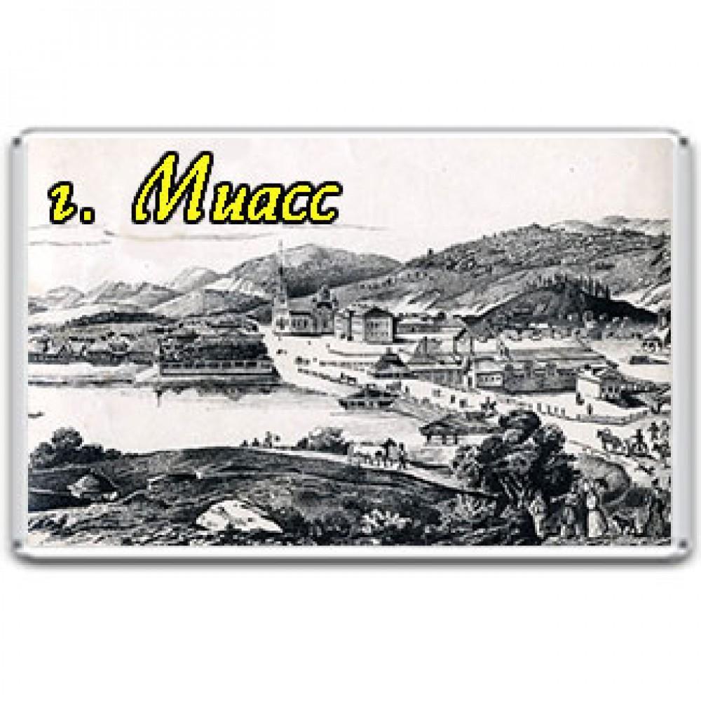 Акриловый магнит город Миасс