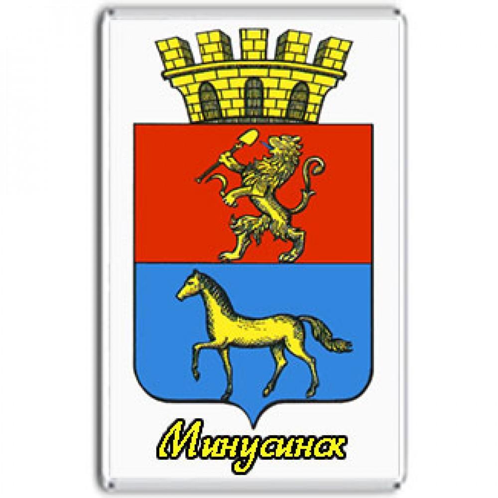 Акриловый магнит герб города Минусинск