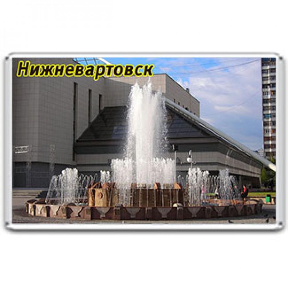 Акриловый магнит с городом Нижневартовск