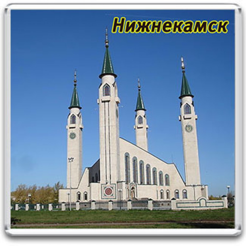 Акриловый магнит с фотографиями города Нижнекамск