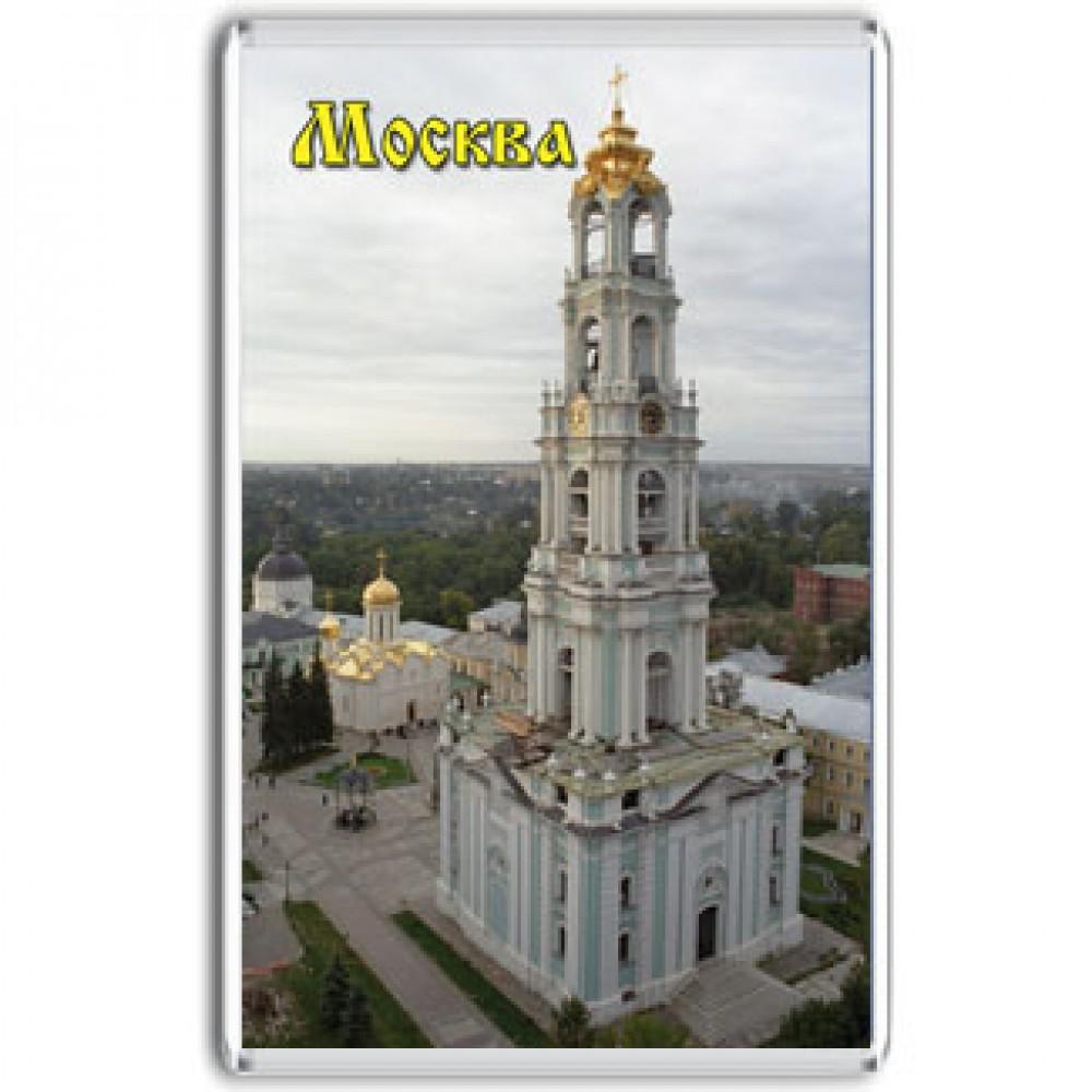 Акриловый магнит Сергиев Посад - Свято-Троицкая Сергиева Лавра