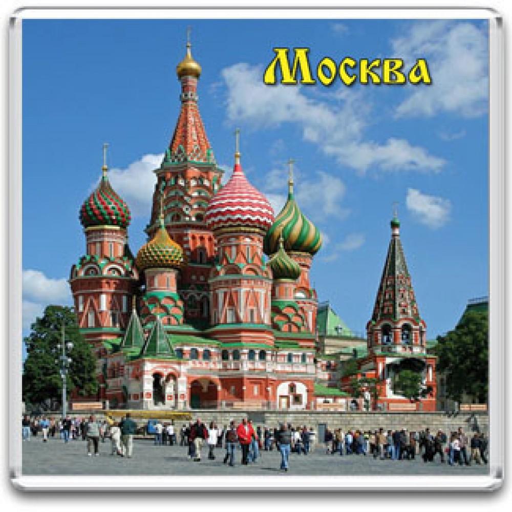 Акриловый магнит Москва - Собор Василия Блаженного