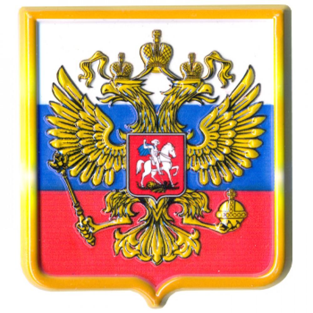 Керамические магниты. Герб России