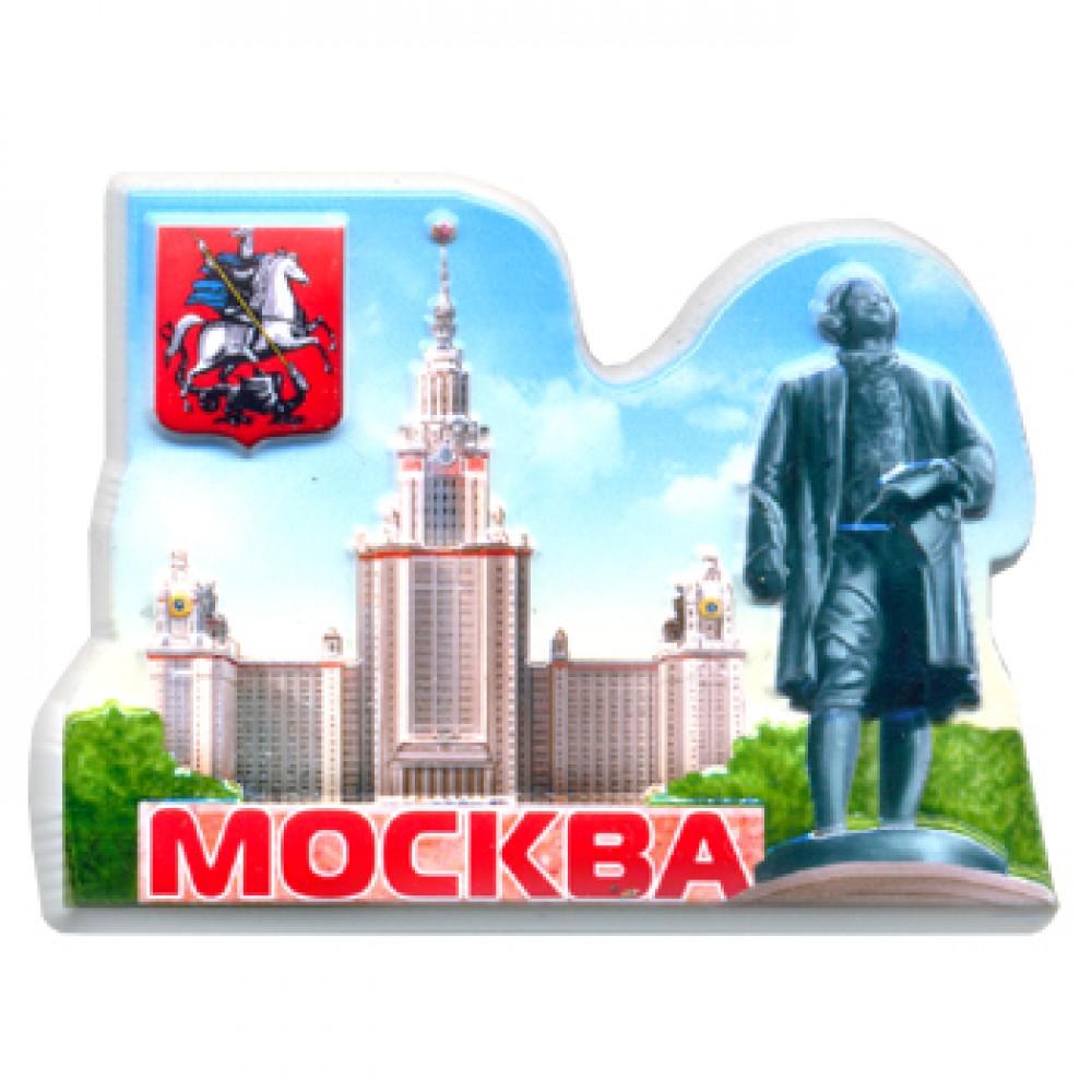 Керамические магниты. Москва МГУ