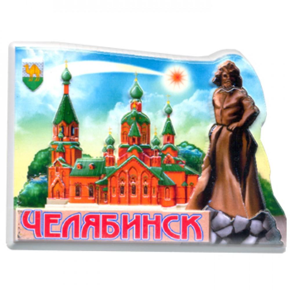 Керамические магниты.Челябинск. Собор и памятник
