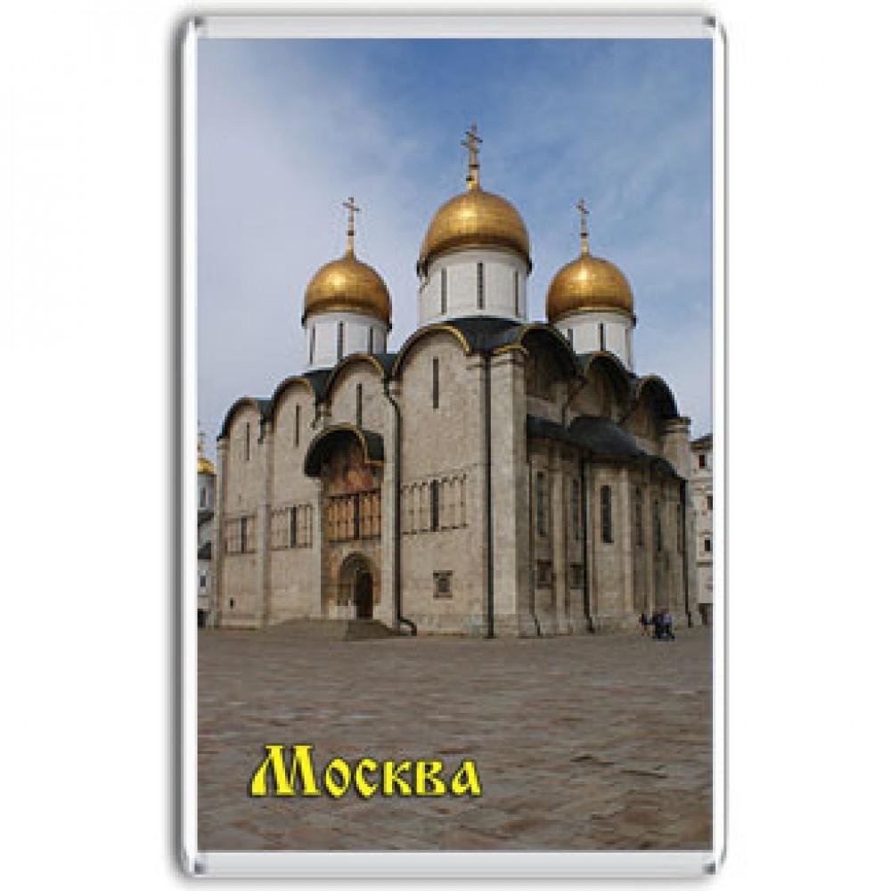 Акриловый магнит Москва - Успенский собор Московского Кремля