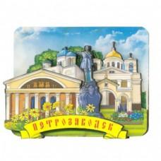 Деревяный магнитик. Петрозаводск