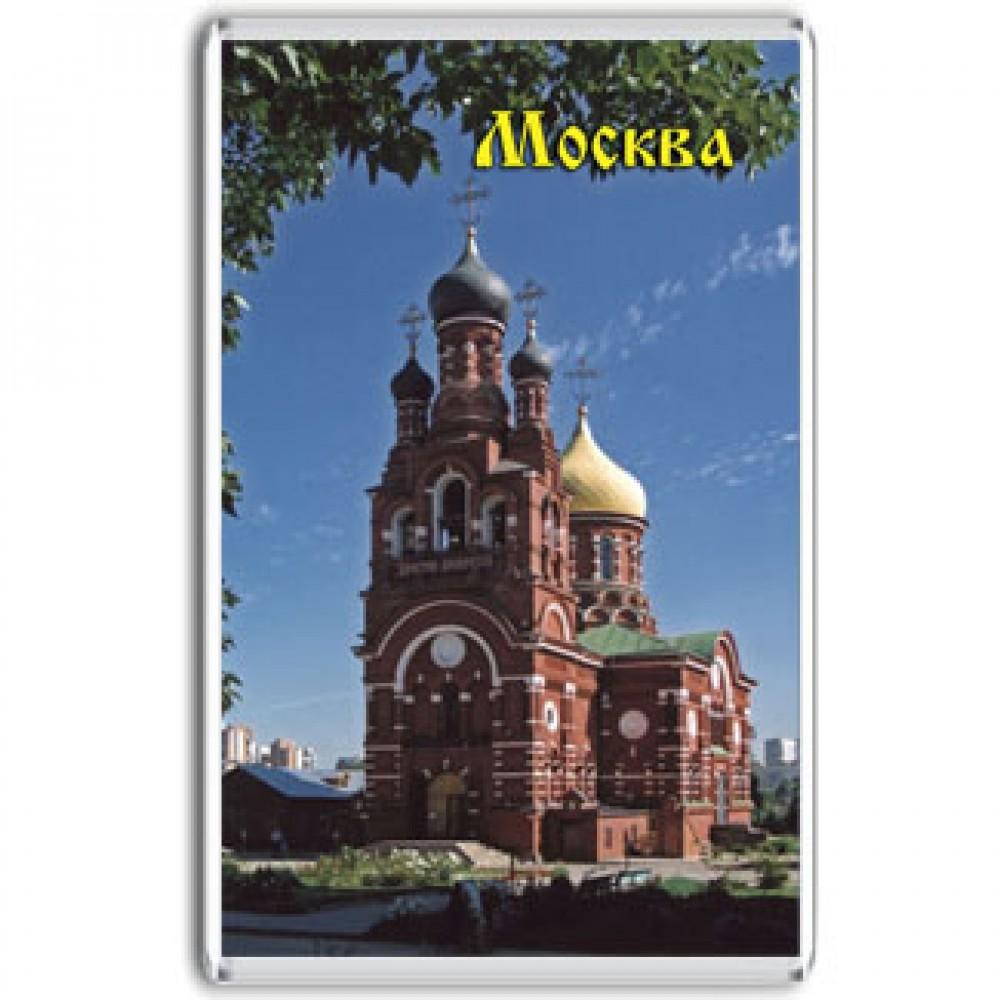 Акриловый магнит Москва - Храм Всех Святых