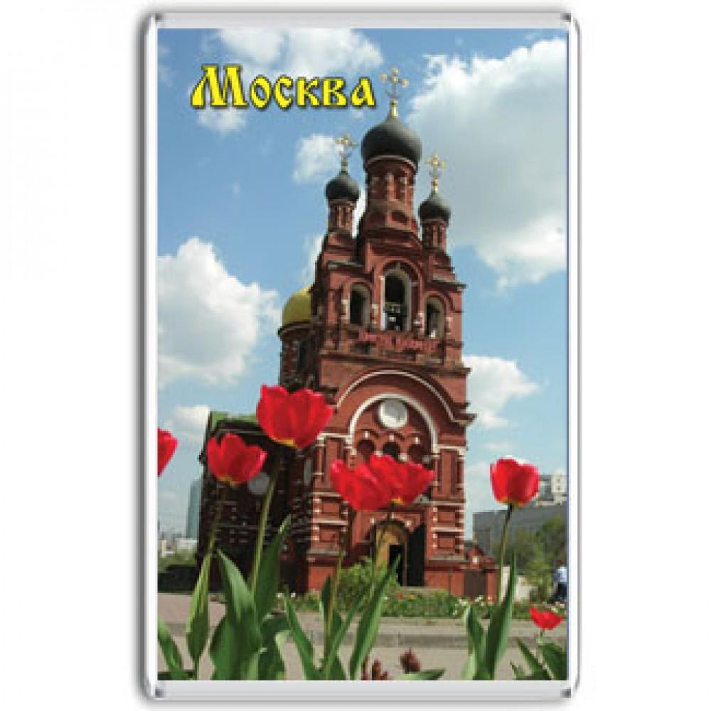 Акриловый магнит Москва - Храм Всех Святых - тюльпаны