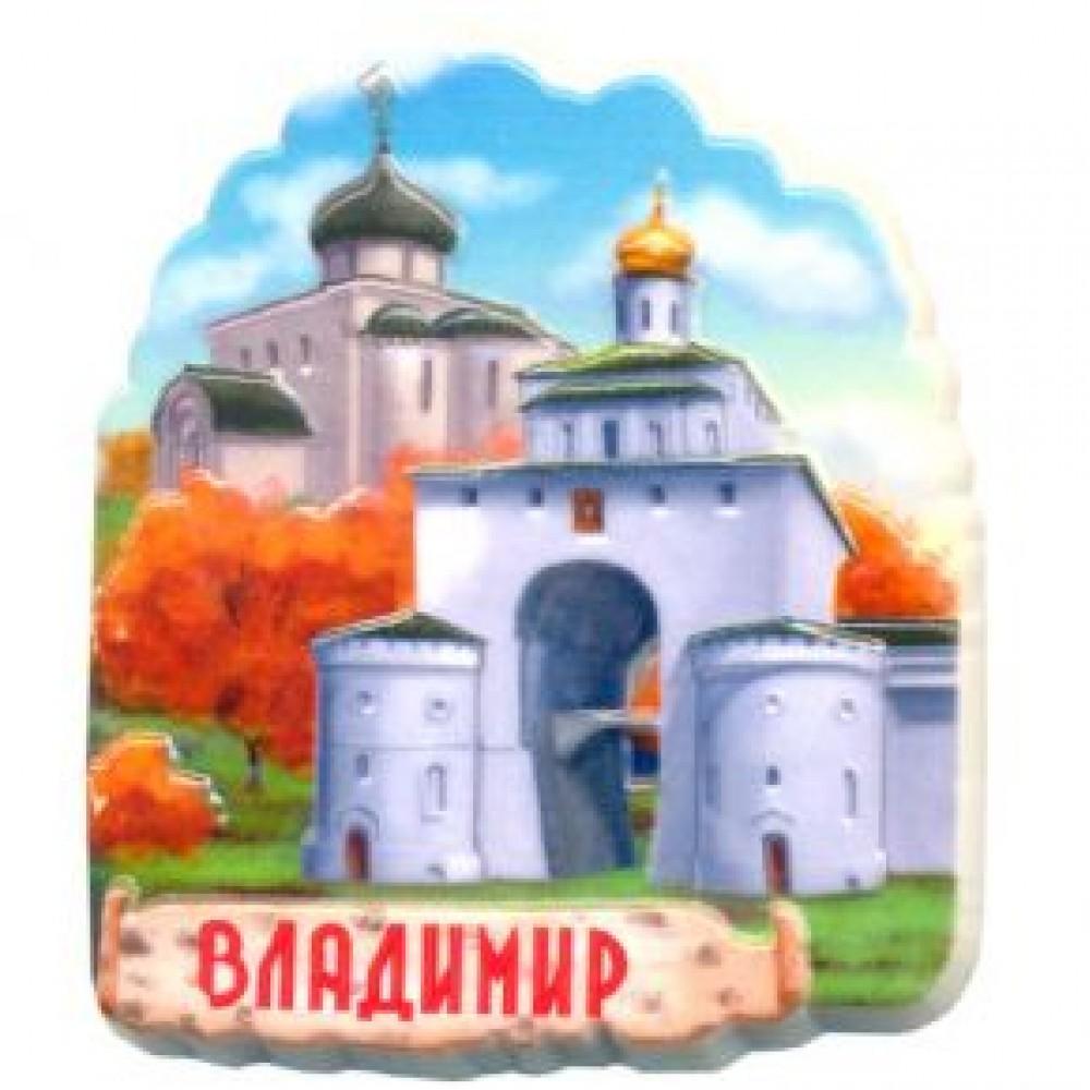Керамический магнит. Город Владимир