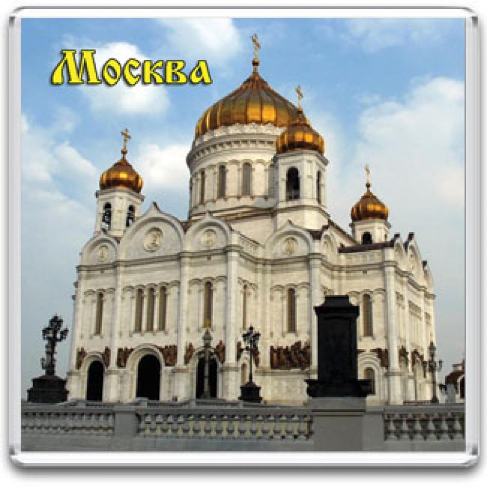 Акриловый магнит Москва - Храм Христа Спасителя