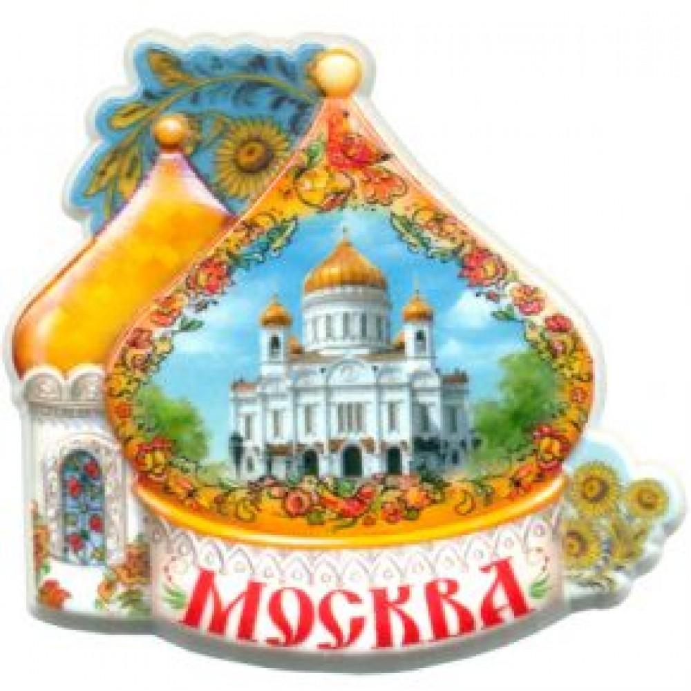 Керамические магниты. Достопримечательности Москвы