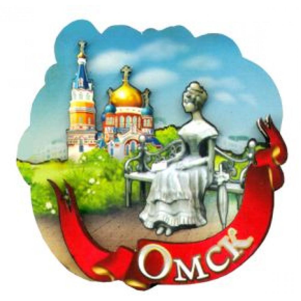 Трехслойный деревянный магнитик. Город Омск