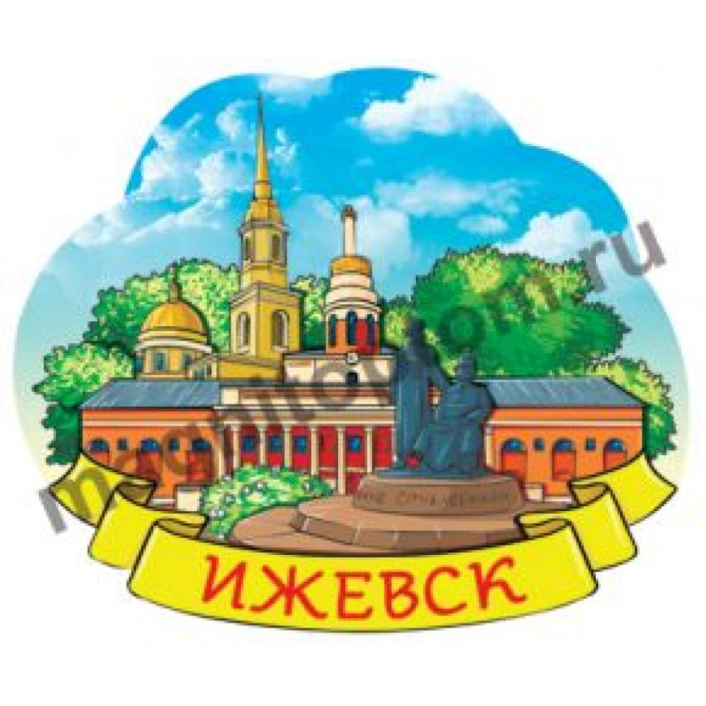 Магниты из поликерамики. Город Ижевск