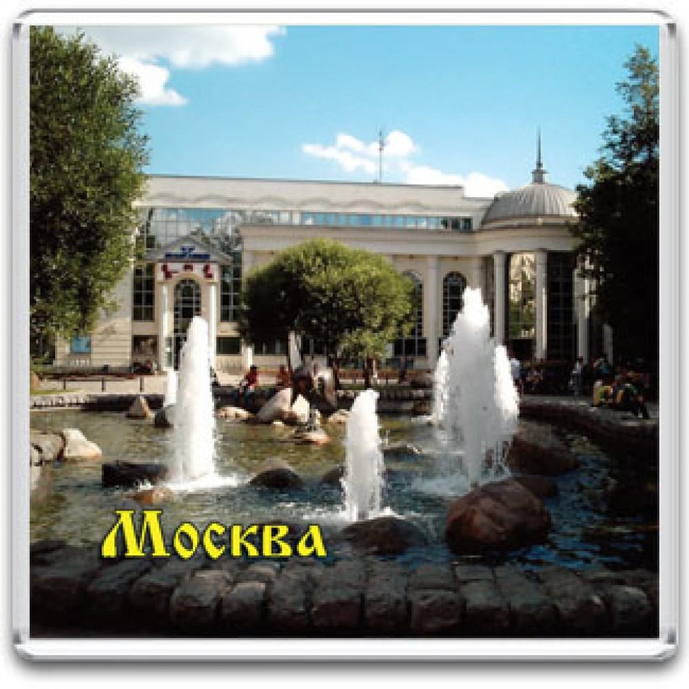 Акриловый магнит Москва -  Чистые пруды