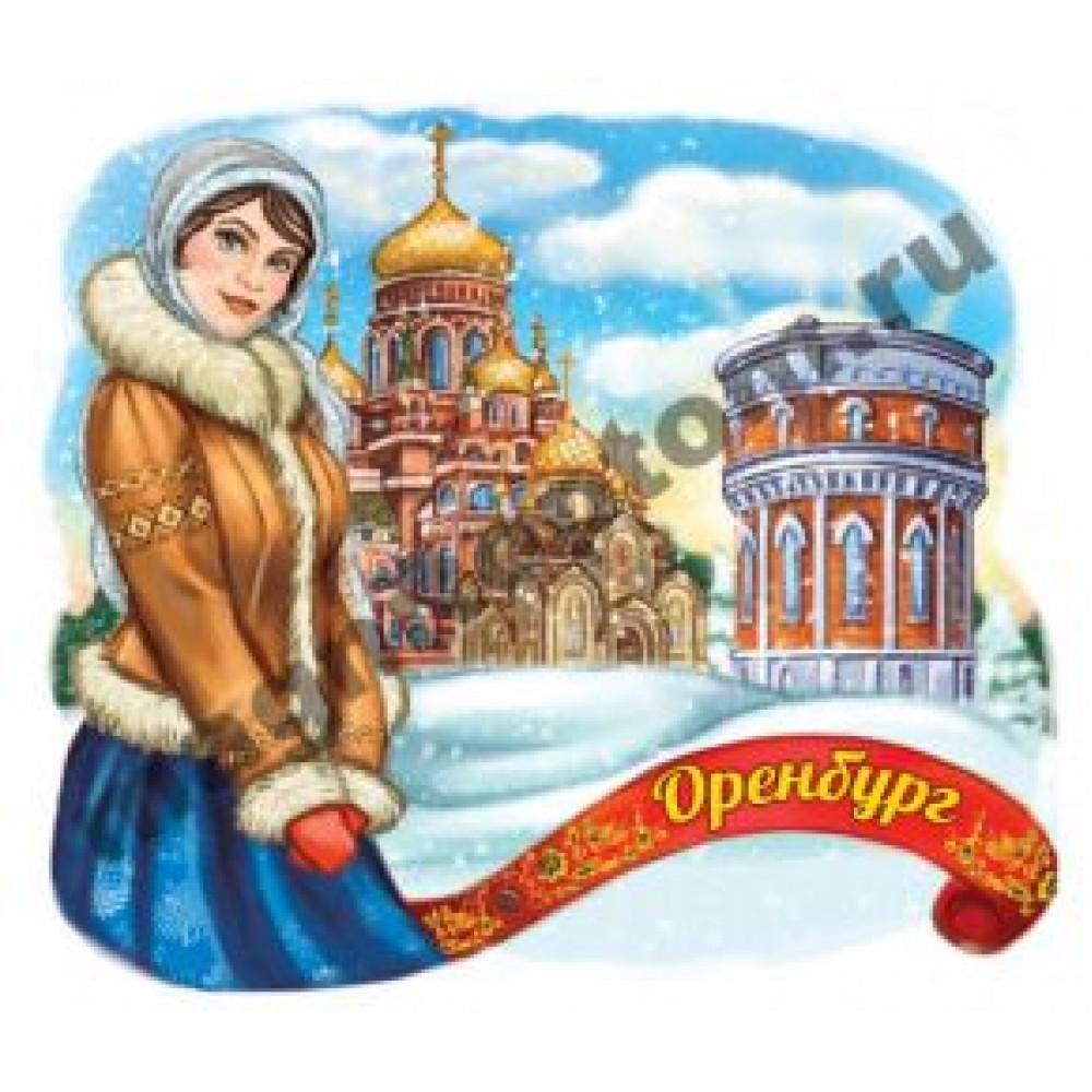 Магнитики из поликерамики. Город Оренбург
