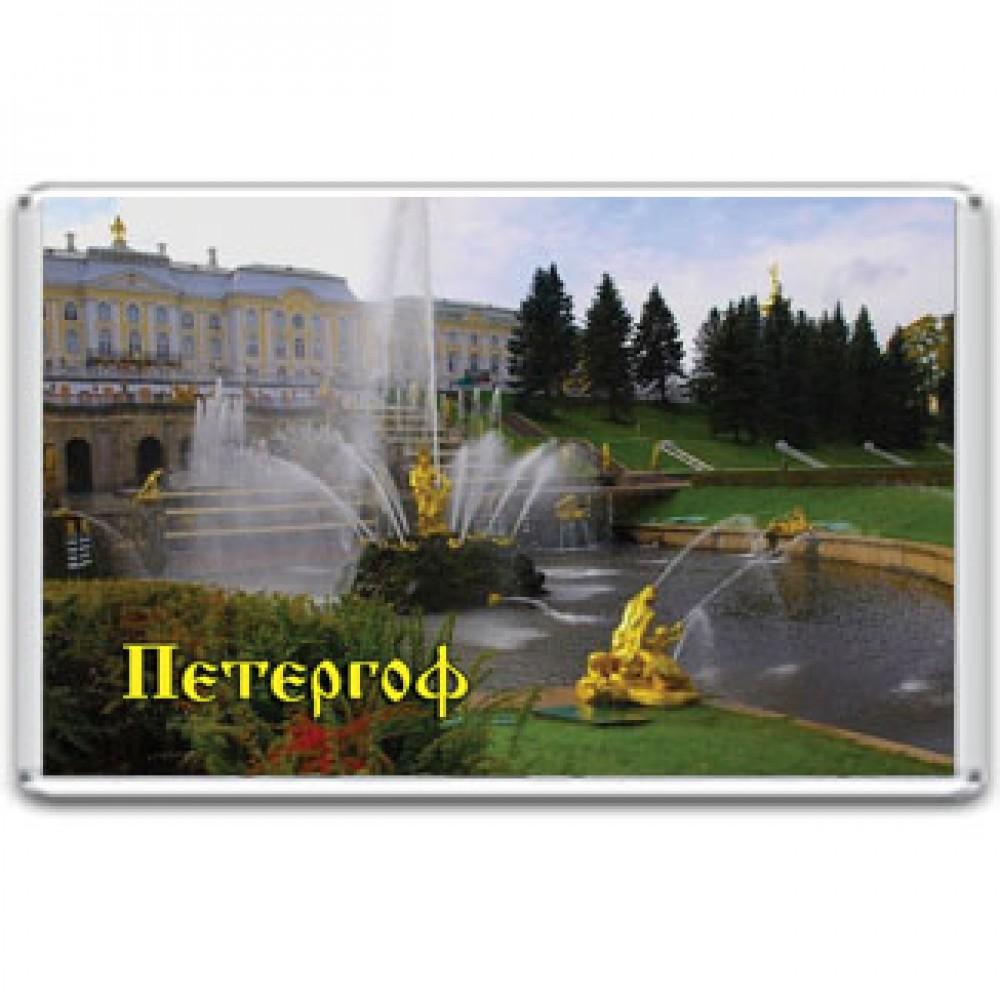 Акриловый магнит Город Петергоф