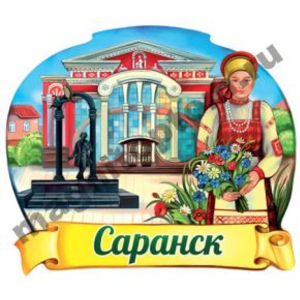 Объемные керамические магниты. Город Саранск +3D вид