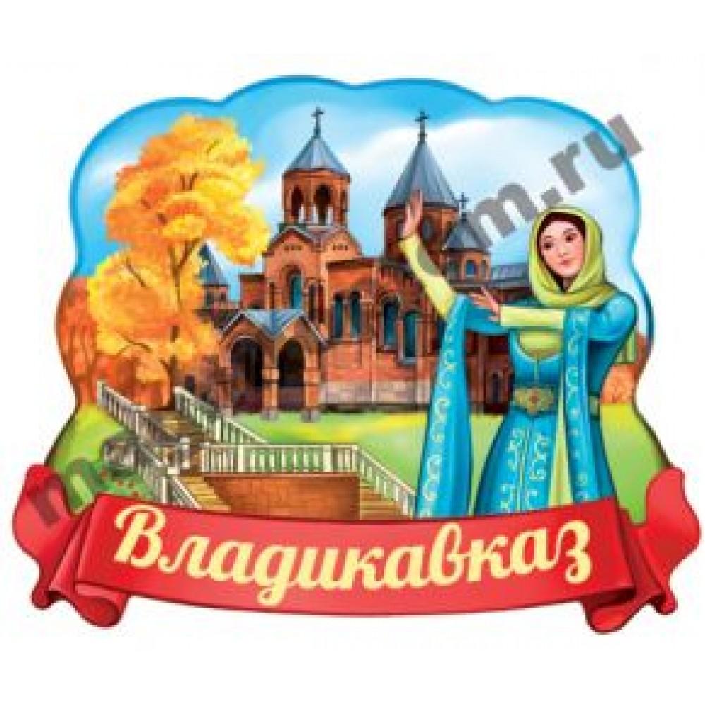 Объемные магниты, поликерамика. Владикавказ. Северная Осетия