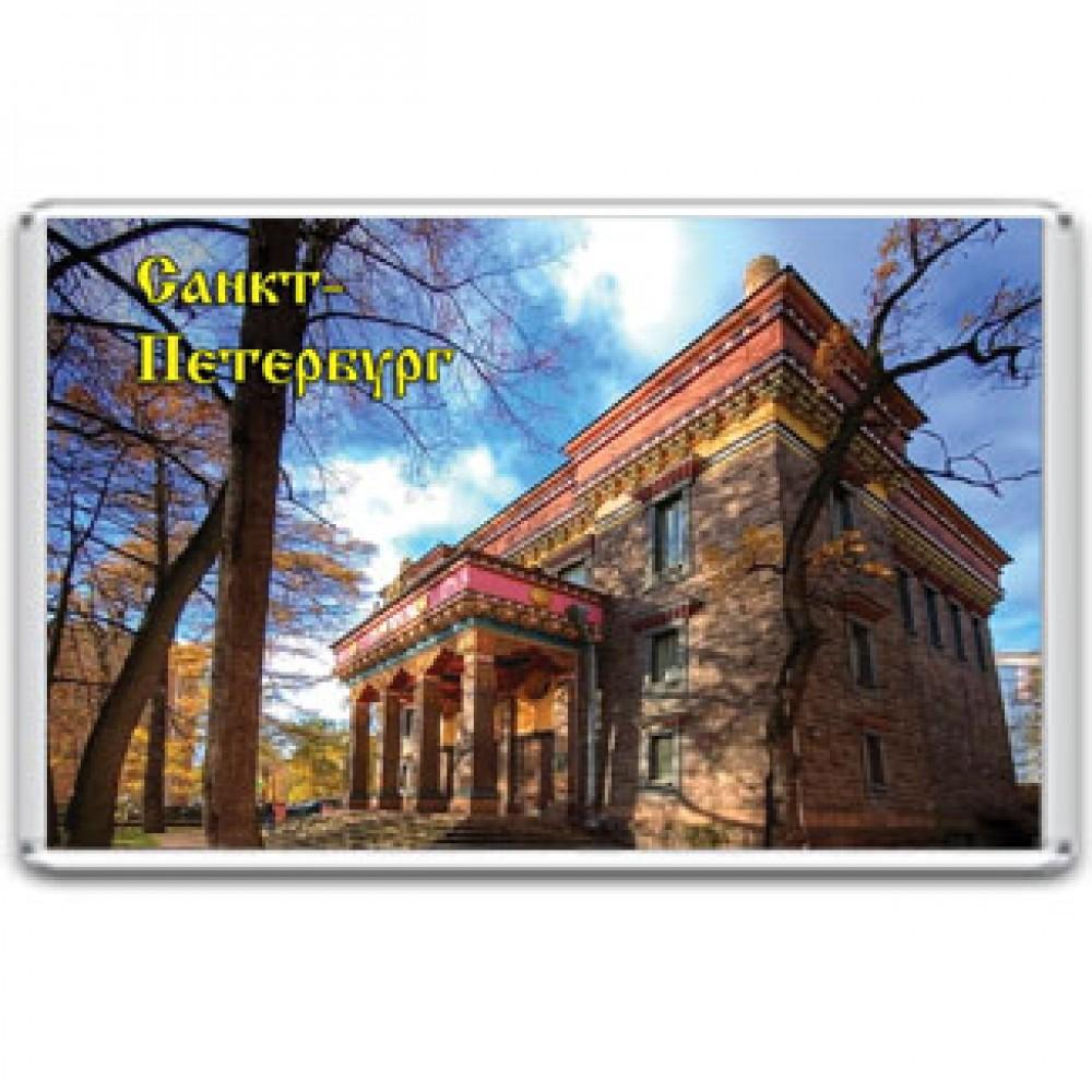 Акриловый магнит Санкт-Петербург - Буддийский храм