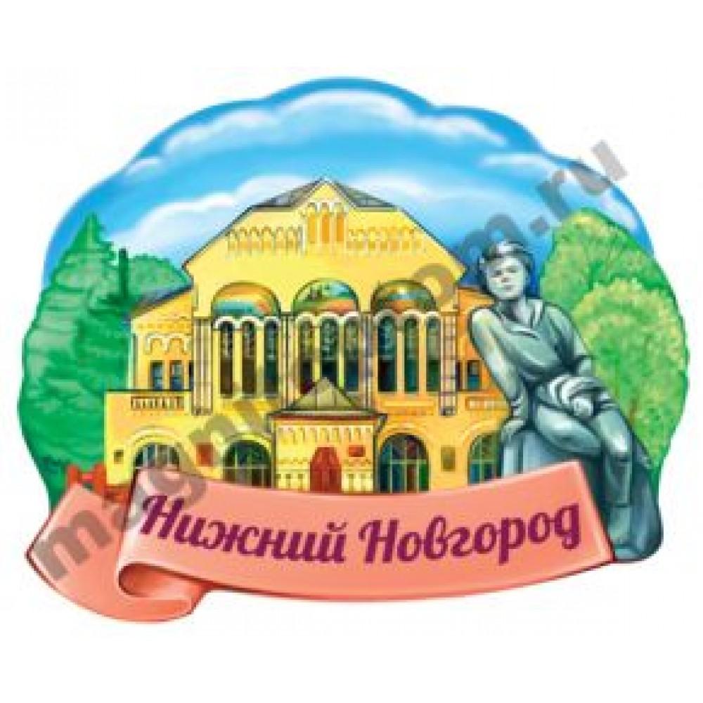 Объемные магниты, поликерамика. Нижний Новгород.