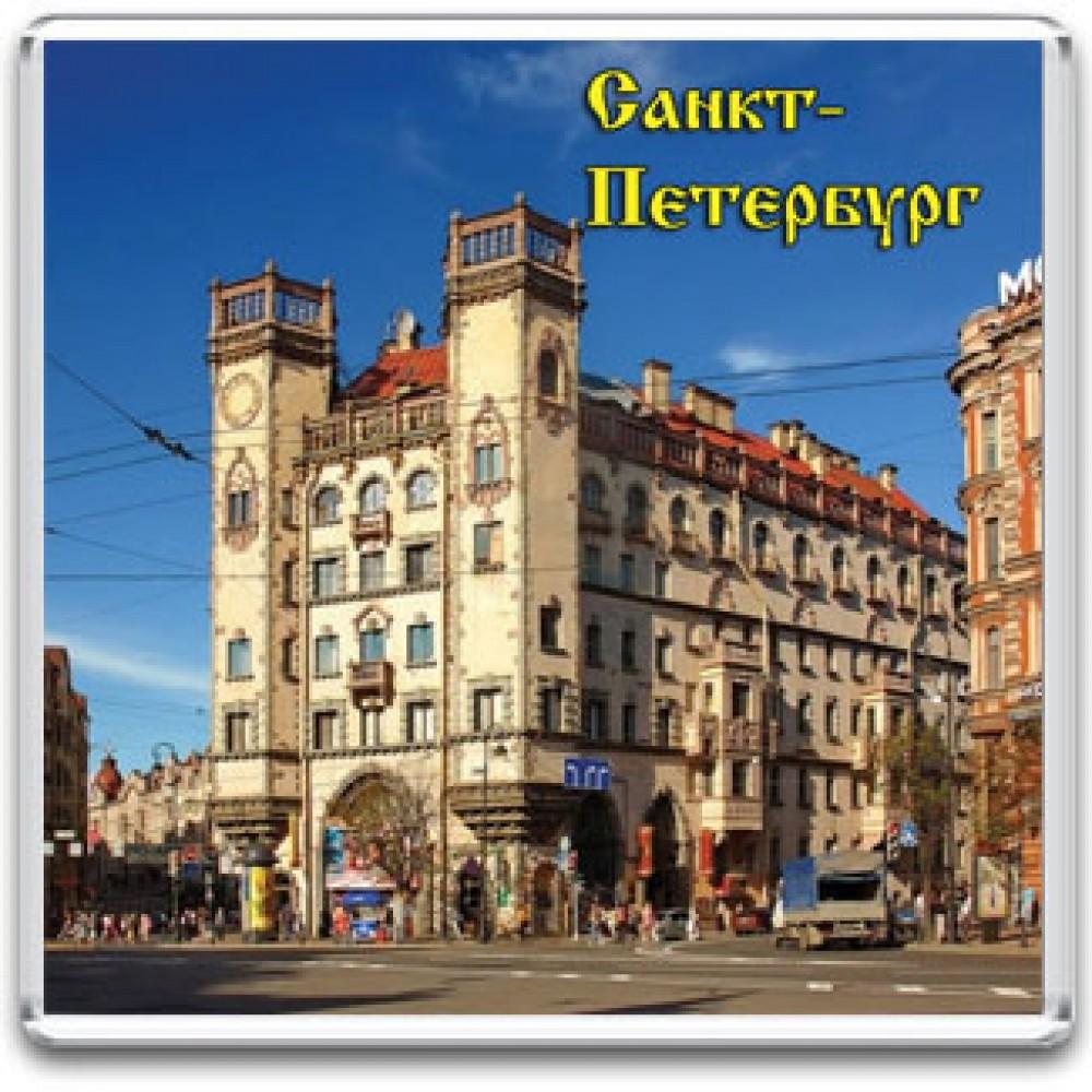 Акриловый магнит Санкт-Петербург - Дом с башнями