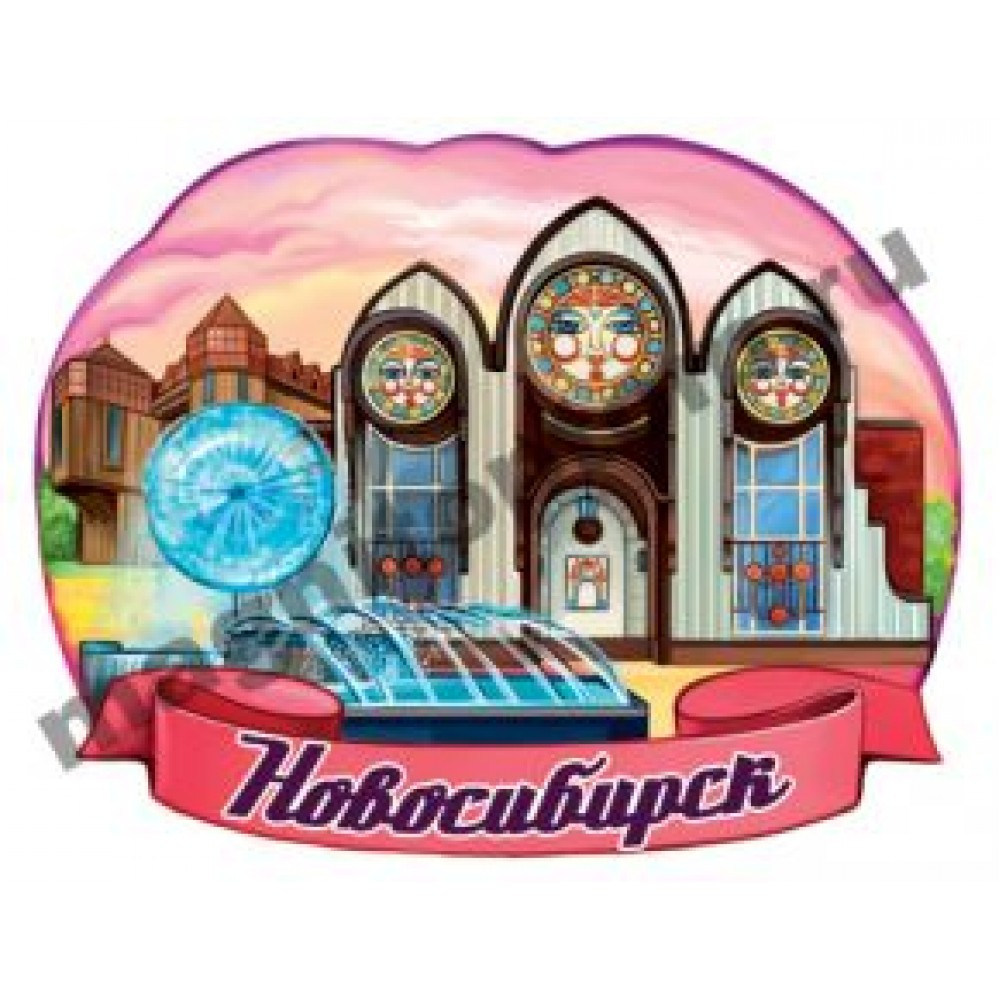 Керамические магниты. Новосибирск. Новинка
