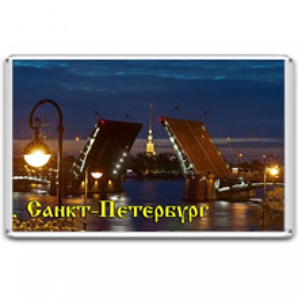 Акриловый магнит Санкт-Петербург - Разводные мосты