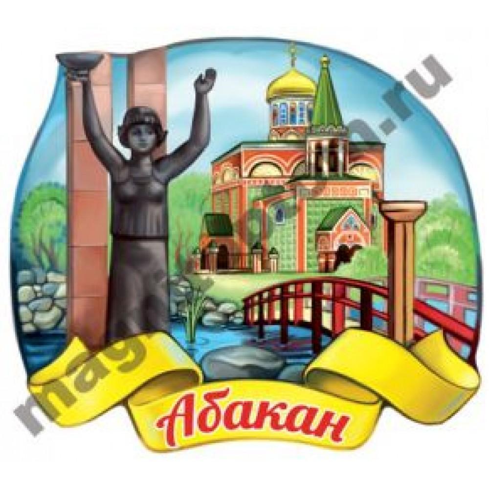 Керамические магнитики для города Абакан