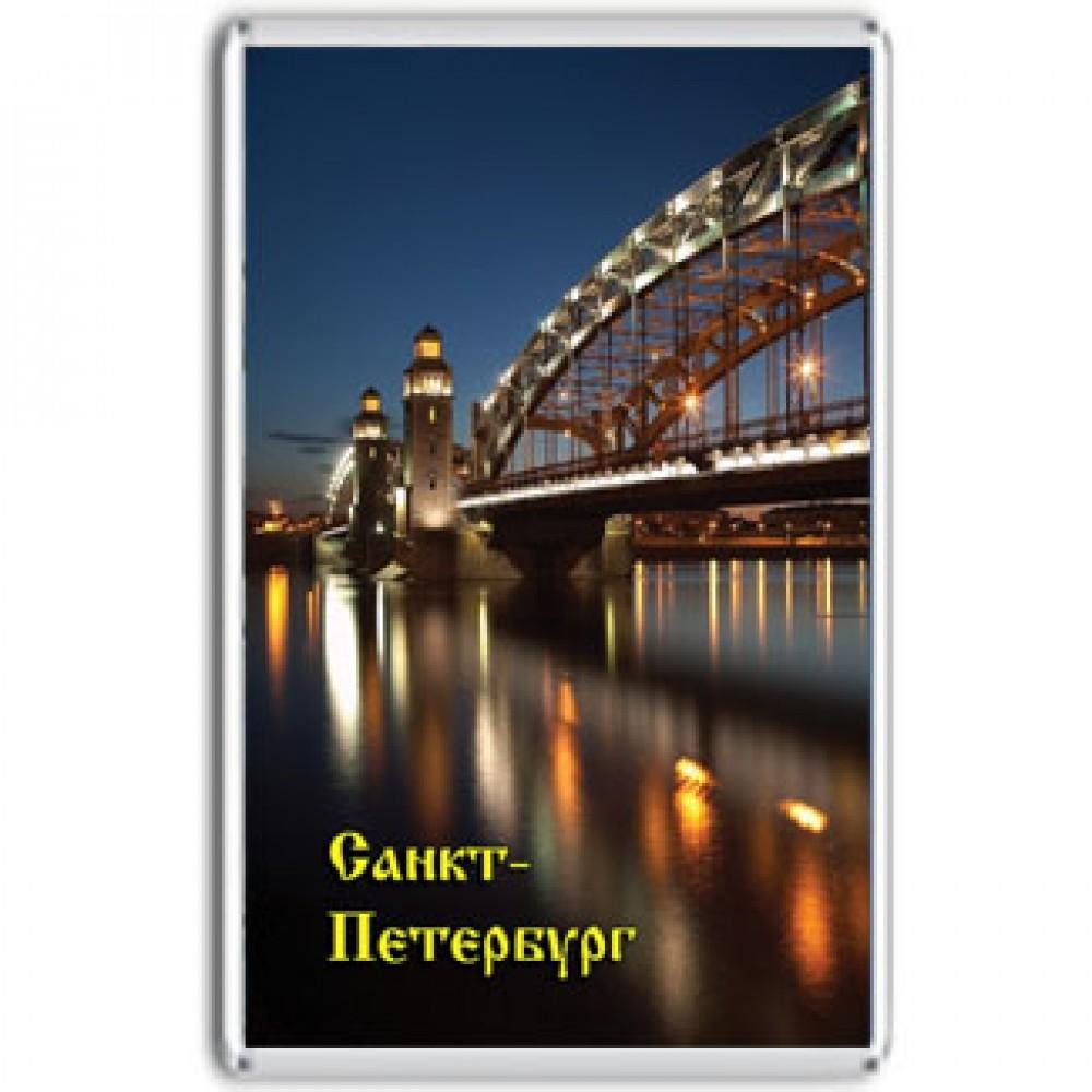 Акриловый магнит Санкт-Петербург - Мосты