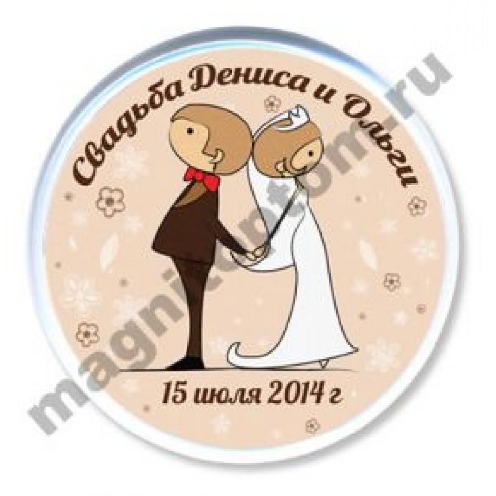 Акриловый магнит свадебный. Вариант4