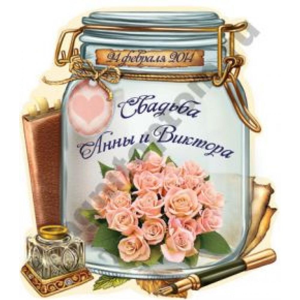 Свадебные поликерамические магниты. Банка. Розы
