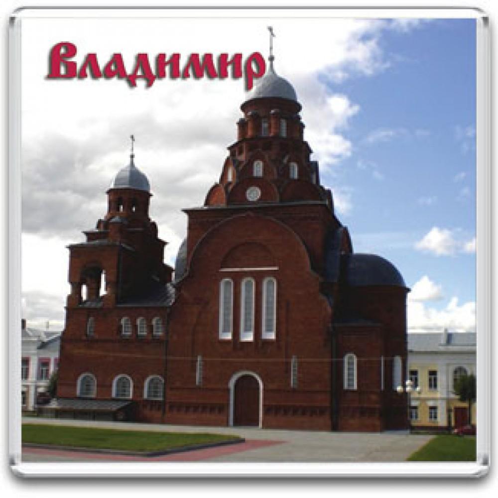 Акриловый магнит Владимир - Троицкая церковь