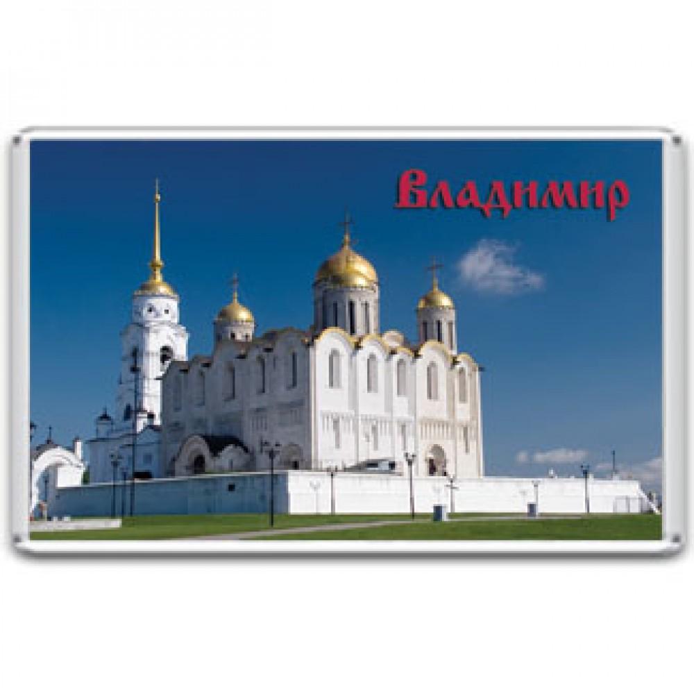 Акриловый магнит Владимир - Успенский собор