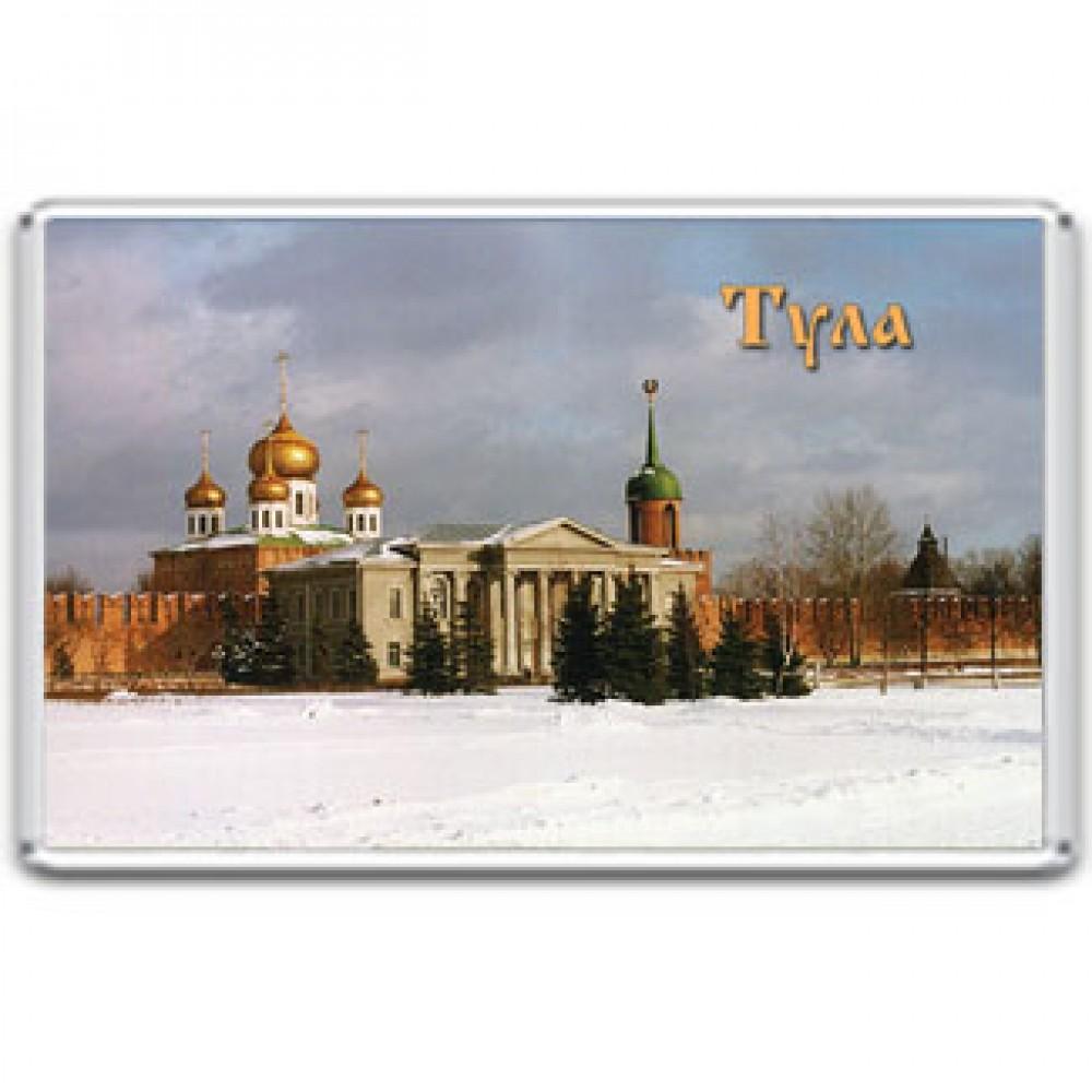 Акриловый магнит Тула - Тульский кремль