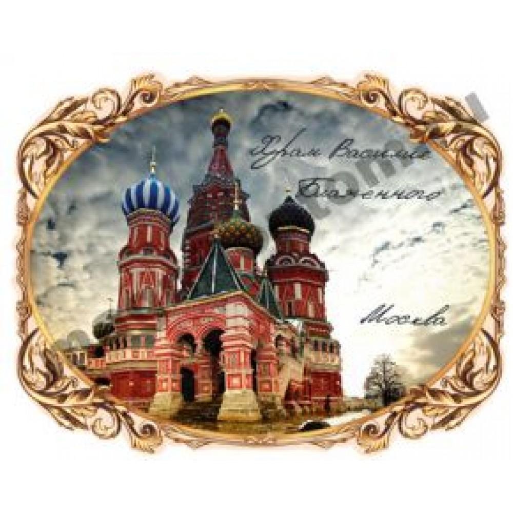 Керамические магниты. Овальная рамка. Москва