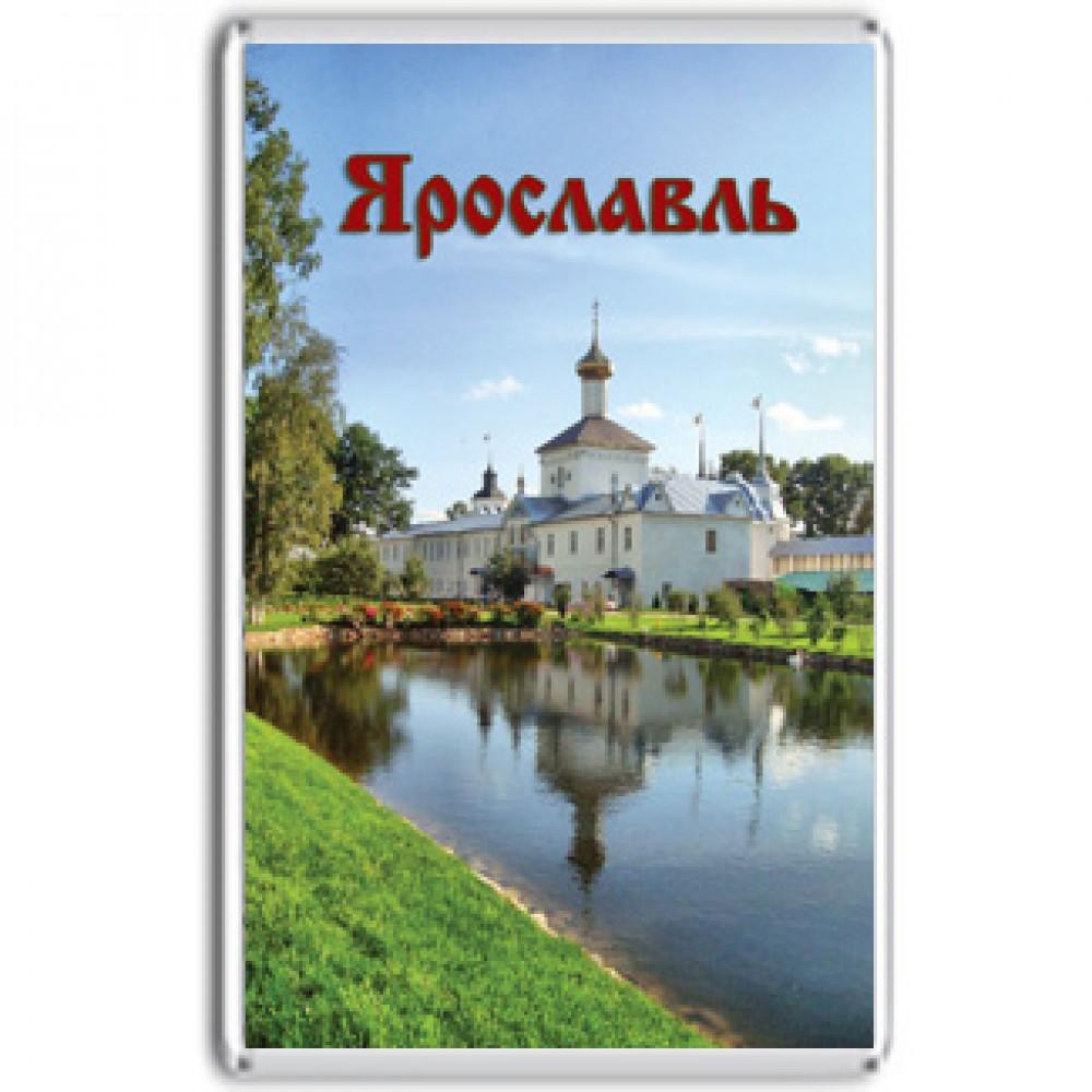Акриловый магнит Ярославль - Толгский женский монастырь